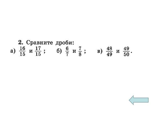 Разработка урока по математике для класса по теме Анализ  библиотека материалов АНАЛИЗ КОНТРОЛЬНОЙ