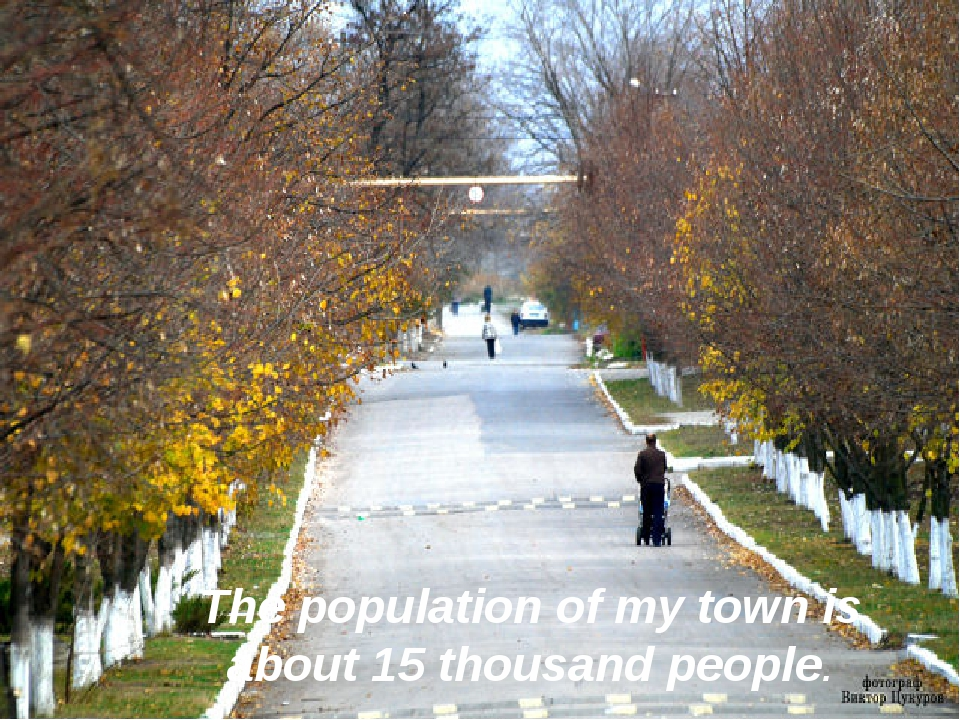 The population of my town is about 15 thousand people.