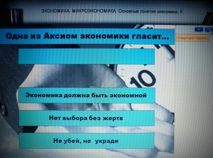 hello_html_220b36d3.jpg