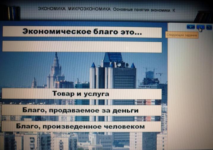hello_html_5c015568.jpg