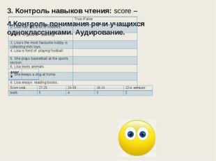 3. Контроль навыков чтения: score – 4.Контроль понимания речи учащихся однок