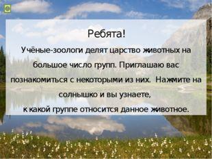 Информационные источники Прием «Стрелка крутится опять», автор Л. Беляева htt