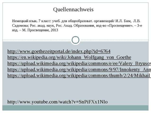 http://www.goethezeitportal.de/index.php?id=6764 https://en.wikipedia.org/wik...