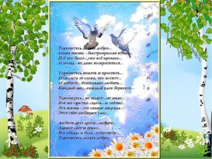 Матюшкина А.В. http://nsportal.ru/user/33485 Матюшкина А.В. http://nsportal.