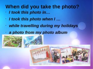 When did you take the photo? I took this photo in… I took this photo when I …