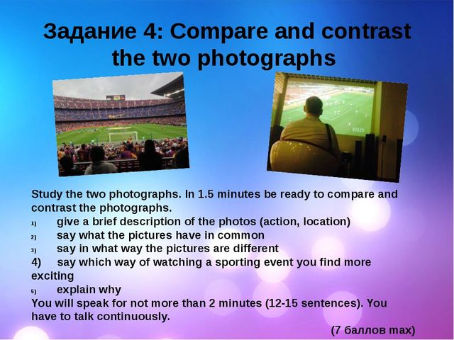 Задание 4: Compare and contrast the two photographs Study the two photographs...