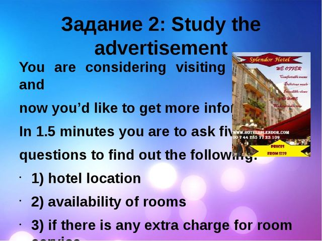 Задание 2: Study the advertisement You are considering visiting the place and...
