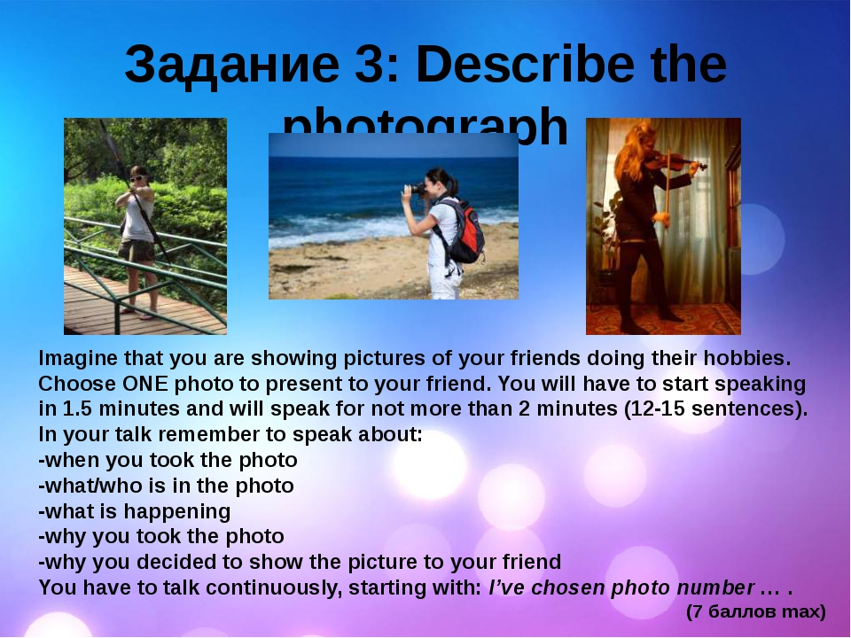 Задание 3: Describe the photograph Imagine that you are showing pictures of y...