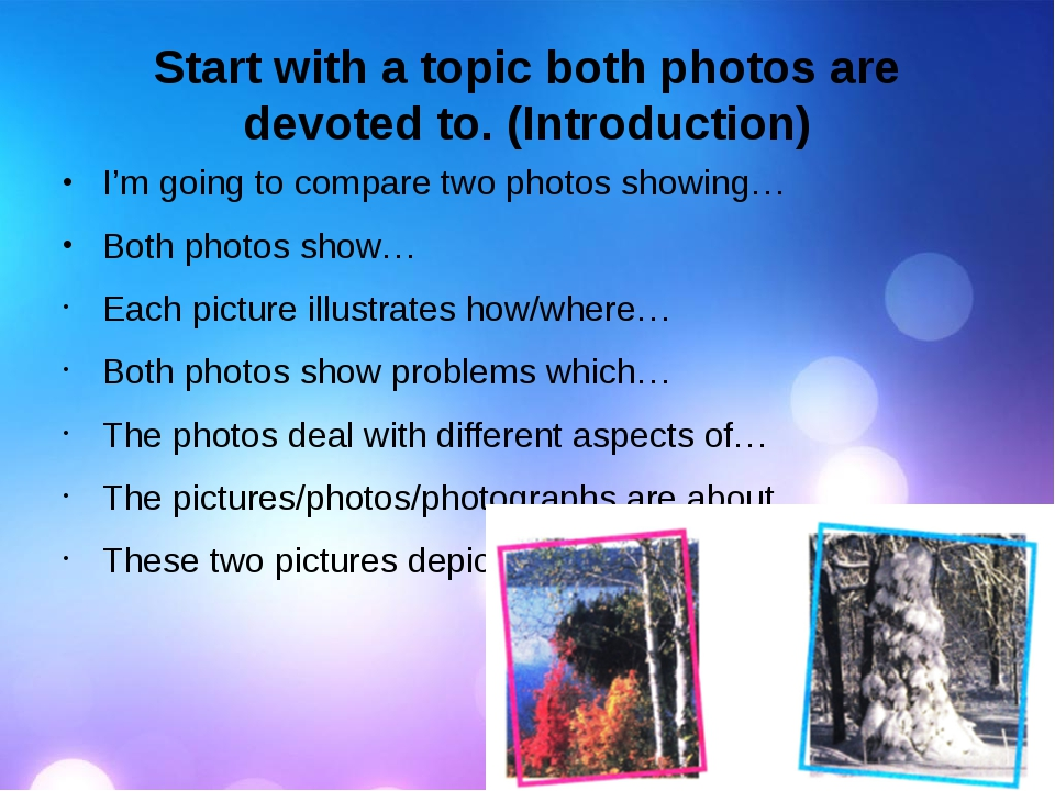 Start with a topic both photos are devoted to. (Introduction) I'm going to co...