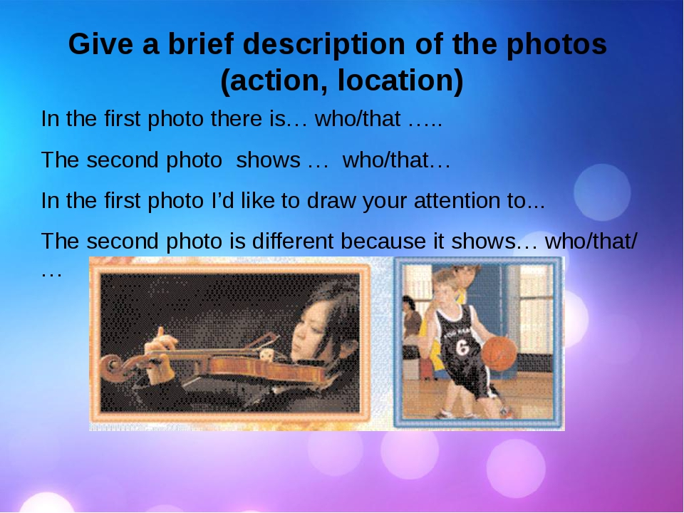 Give a brief description of the photos (action, location) In the first photo...