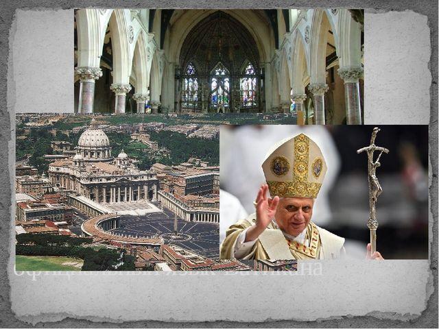 официальный язык Ватикана