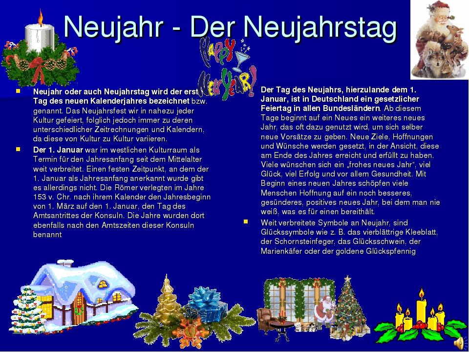 вид новогодние поздравления на немецком с переводом последовали драматичные