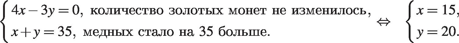 hello_html_m63b38486.png