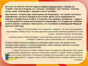Задание 3. Образец МЕТАГРАММЫ В метаграмме зашифровано определенное слово.
