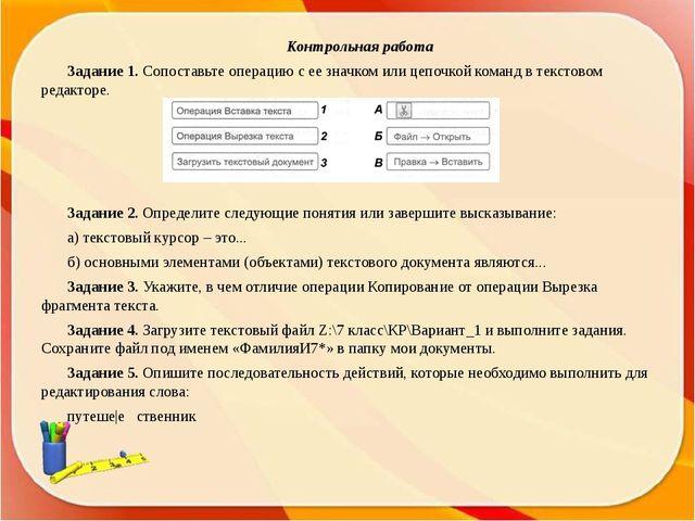 Вставка рисунка из графического файла Microsoft Word позволяет вставлять в до...