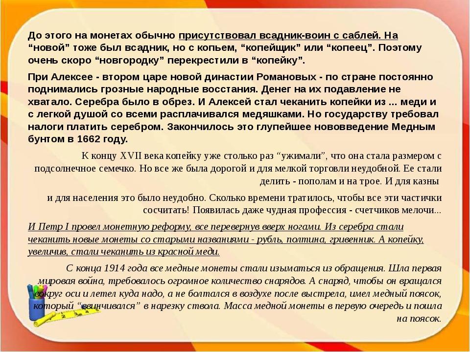 Задание 3. Образец МЕТАГРАММЫ В метаграмме зашифровано определенное слово....