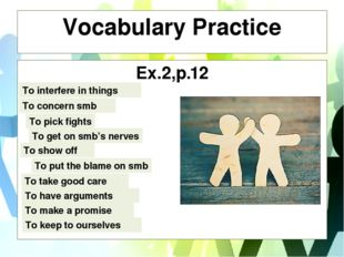 Vocabulary Practice Ex.2,p.12 To interfere in things To concern smb To pick f