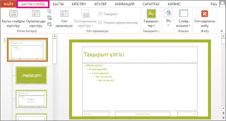hello_html_2d9ec25c.png