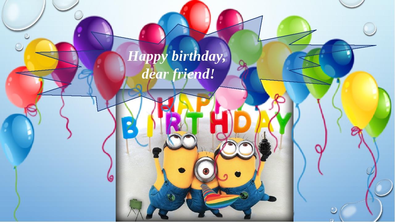 Happy birthday, dear friend!