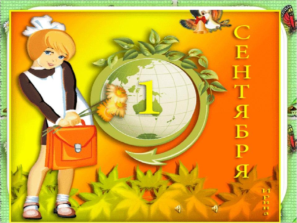 20.05.13 http://aida.ucoz.ru * http://aida.ucoz.ru