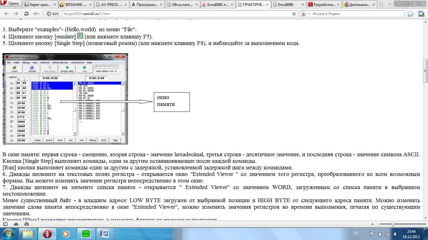 hello_html_m2dd93daf.png