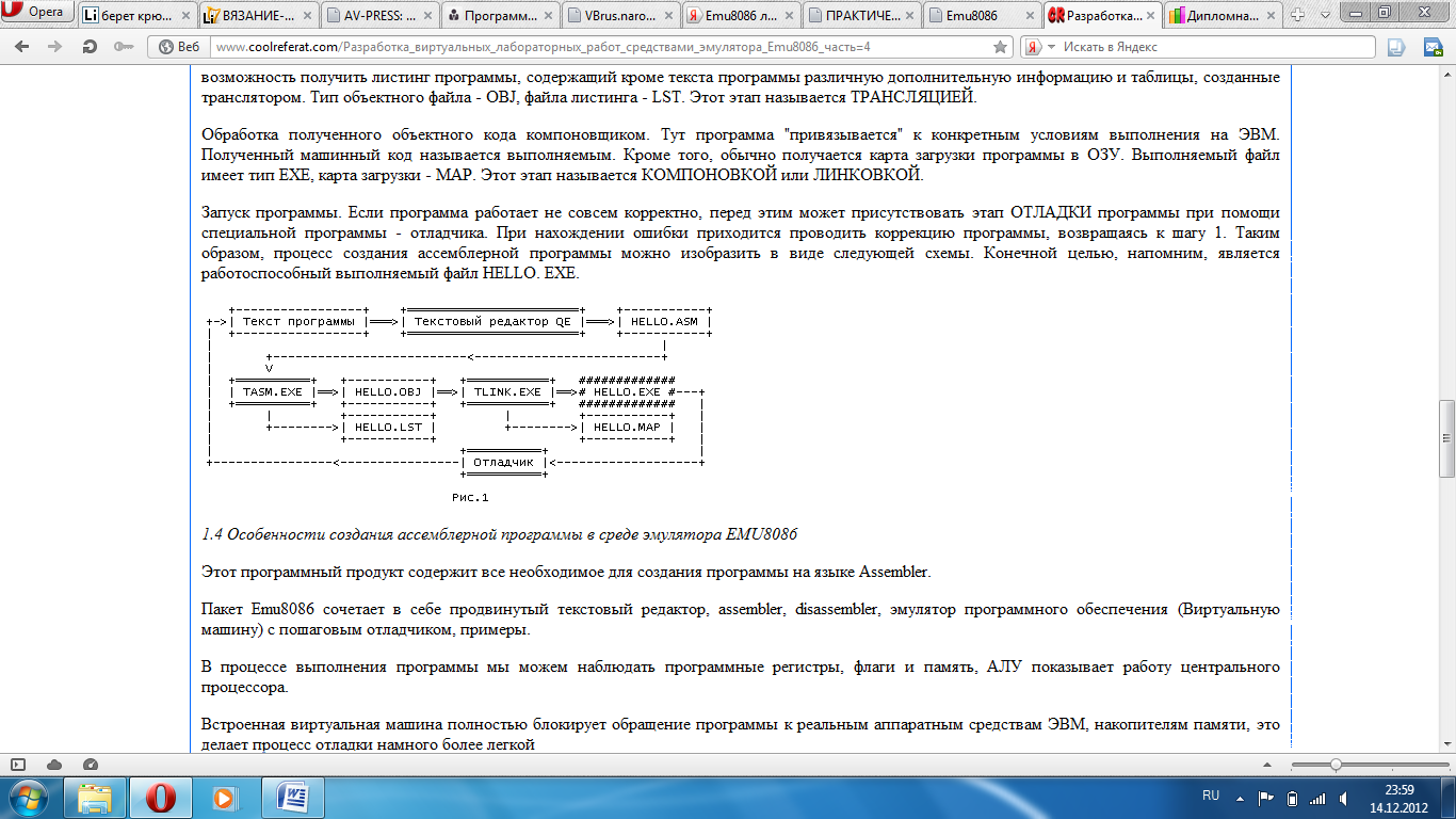 hello_html_m3f7b9373.png