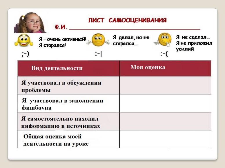 hello_html_m1ac39710.jpg