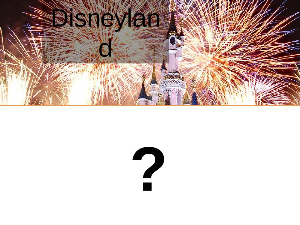 ? Disneyland