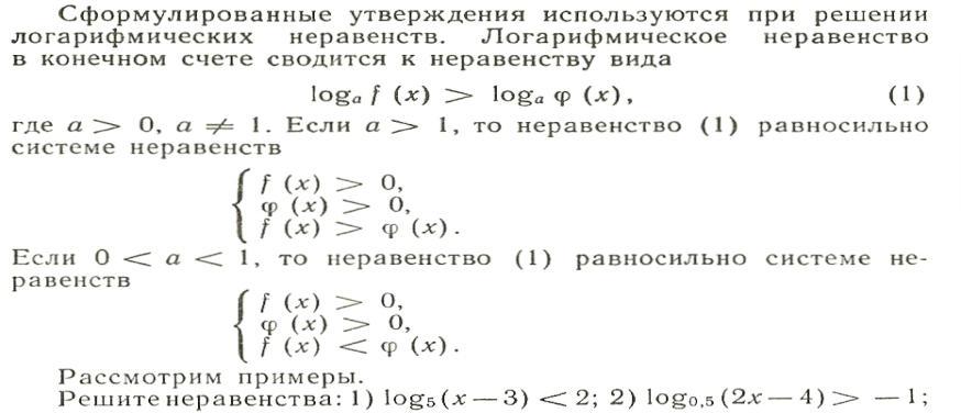 hello_html_127c6b6d.jpg