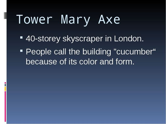 "Tower Mary Axe 40-storey skyscraper in London. People call the building ""cucu..."