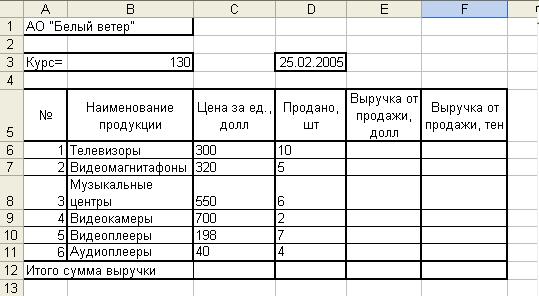 hello_html_1b352062.png