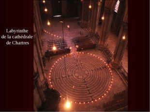 Labyrinthe de la cathédrale de Chartres