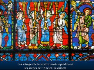Les vitrages de la fenêtre norde repreduisent les scènes de l'Ancien Testament
