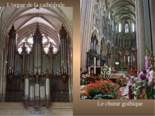 L'orgue de la cathédrale Le chœur gothique