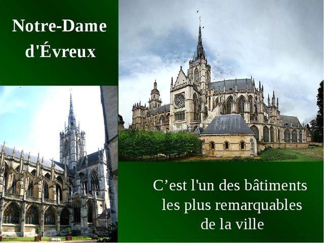 Notre-Dame d'Évreux C'est l'un des bâtiments les plus remarquables de la ville