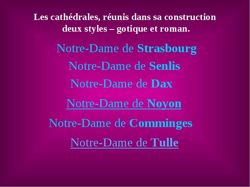 Les cathédrales, réunis dans sa construction deux styles – gotique et roman....