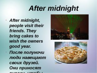 After midnight After midnight, people visit their friends. They bring cakes