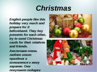 Christmas English people like this holiday very much and prepare for it befo