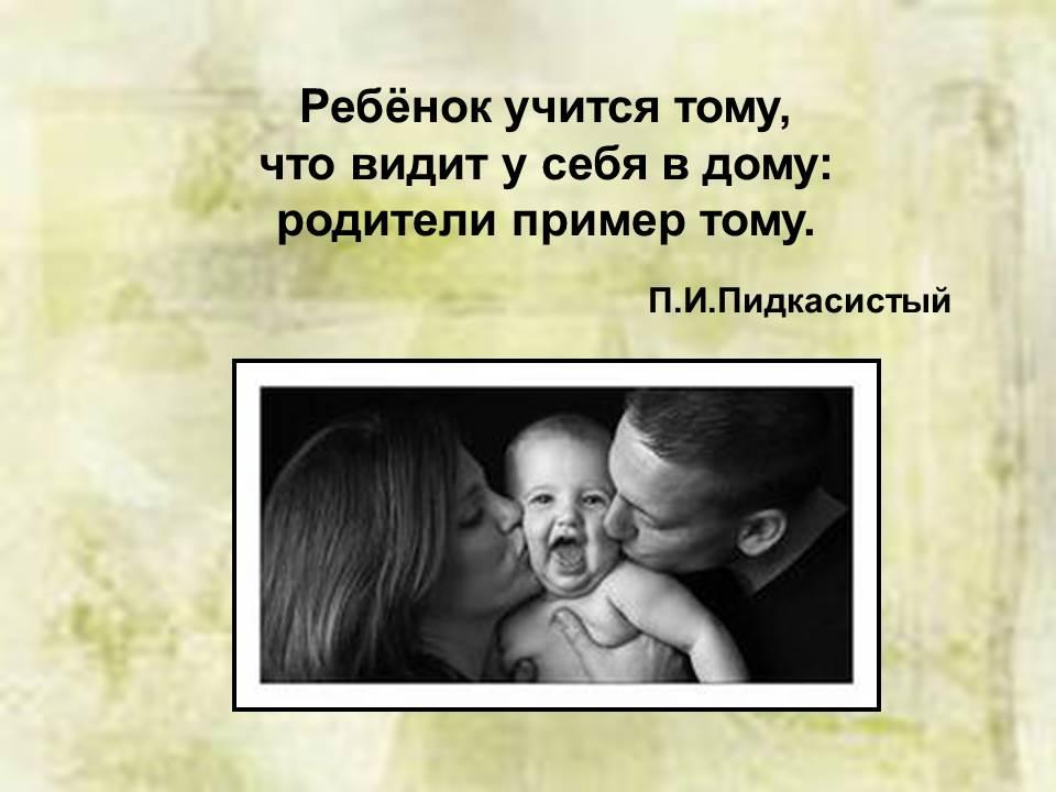 hello_html_36253653.jpg