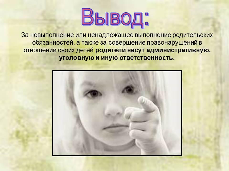 hello_html_m4c555eb2.jpg