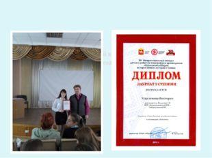 XIII межрегиональный конкурс детских работ по этнографии и краеведению «Урал
