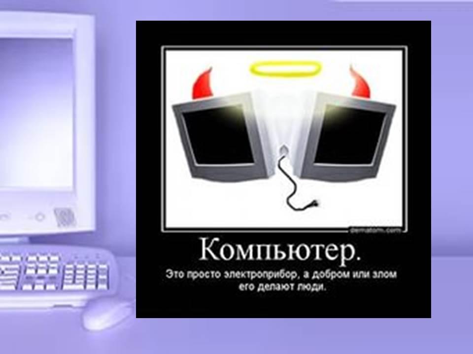 hello_html_m239618ed.jpg