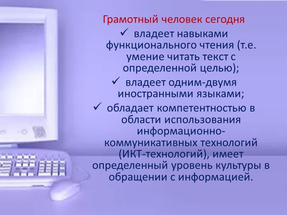 hello_html_m2917a94f.jpg