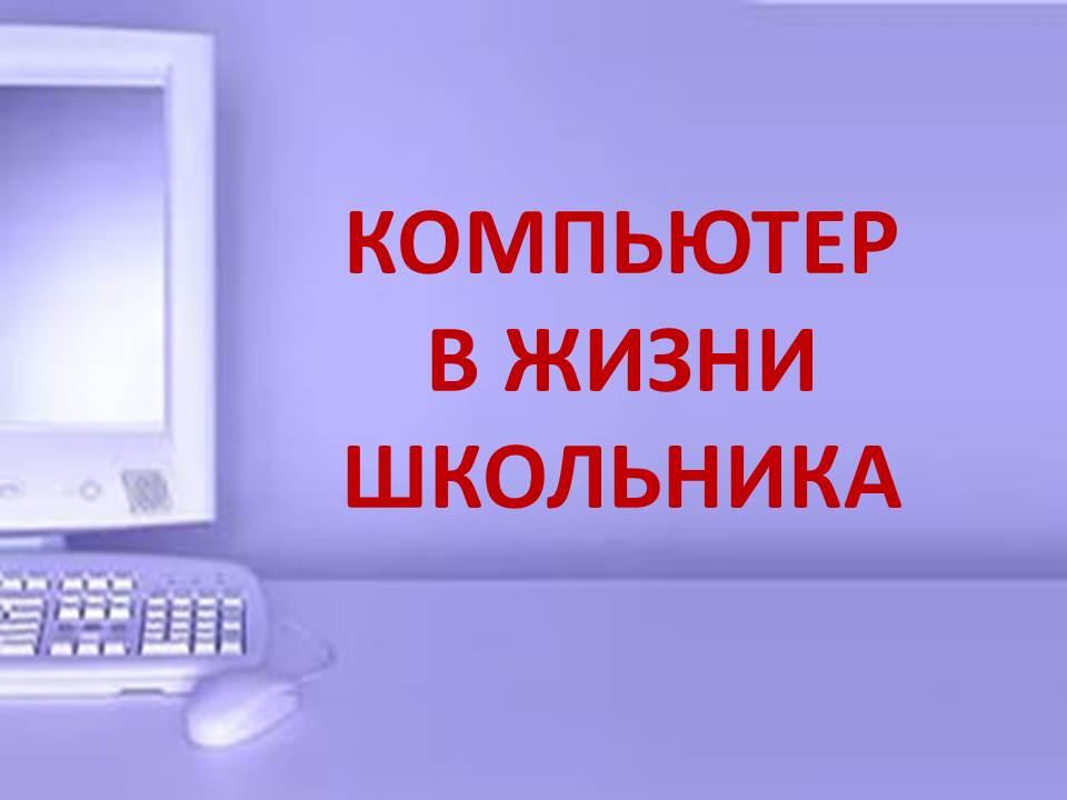 hello_html_m30b8e676.jpg
