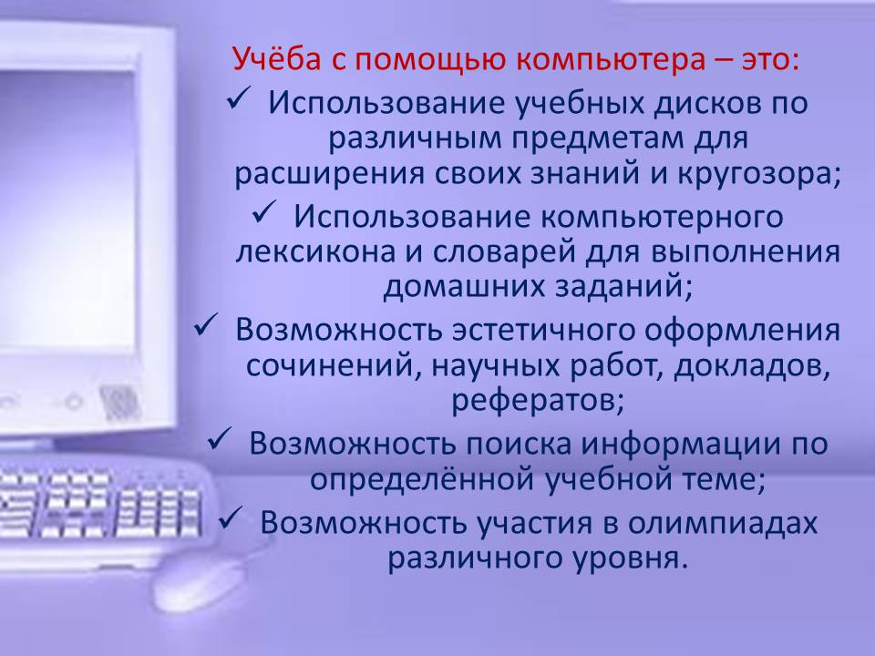 hello_html_m3ac0f34d.jpg