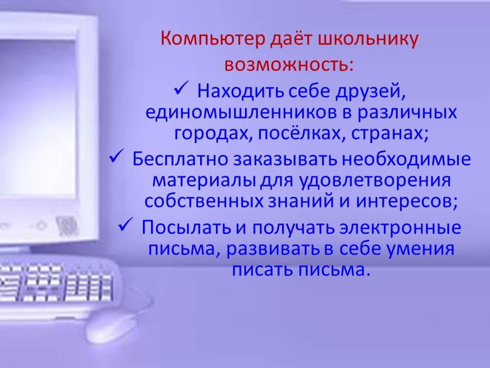 hello_html_m67c2e6fc.jpg