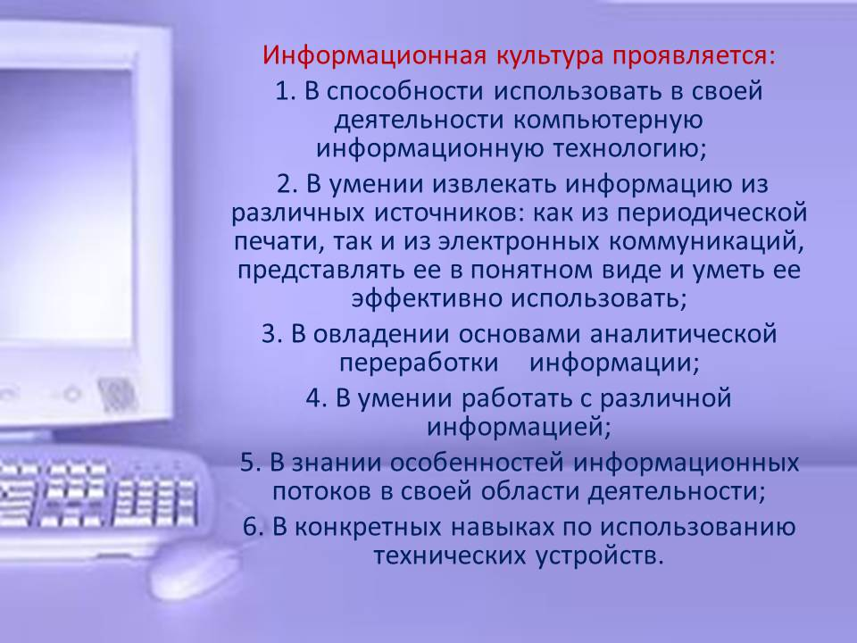 hello_html_m7a0f148.jpg