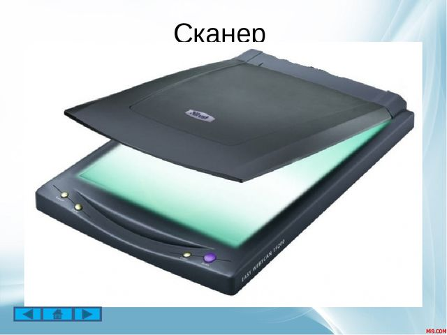 Для вывода информации на бумагу предназначены принтеры. Матричный Струйный Ла...