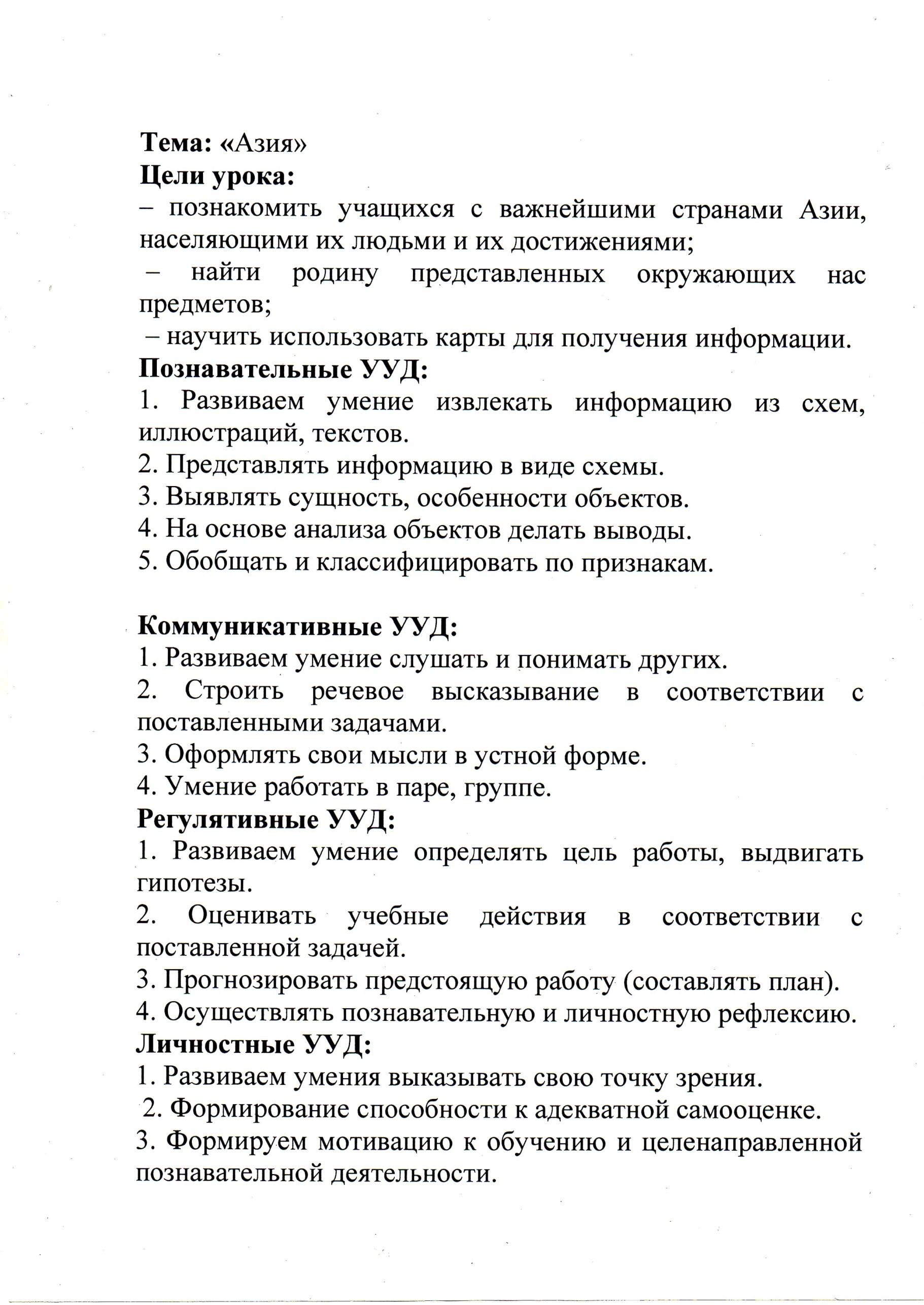 hello_html_15a6dc38.jpg