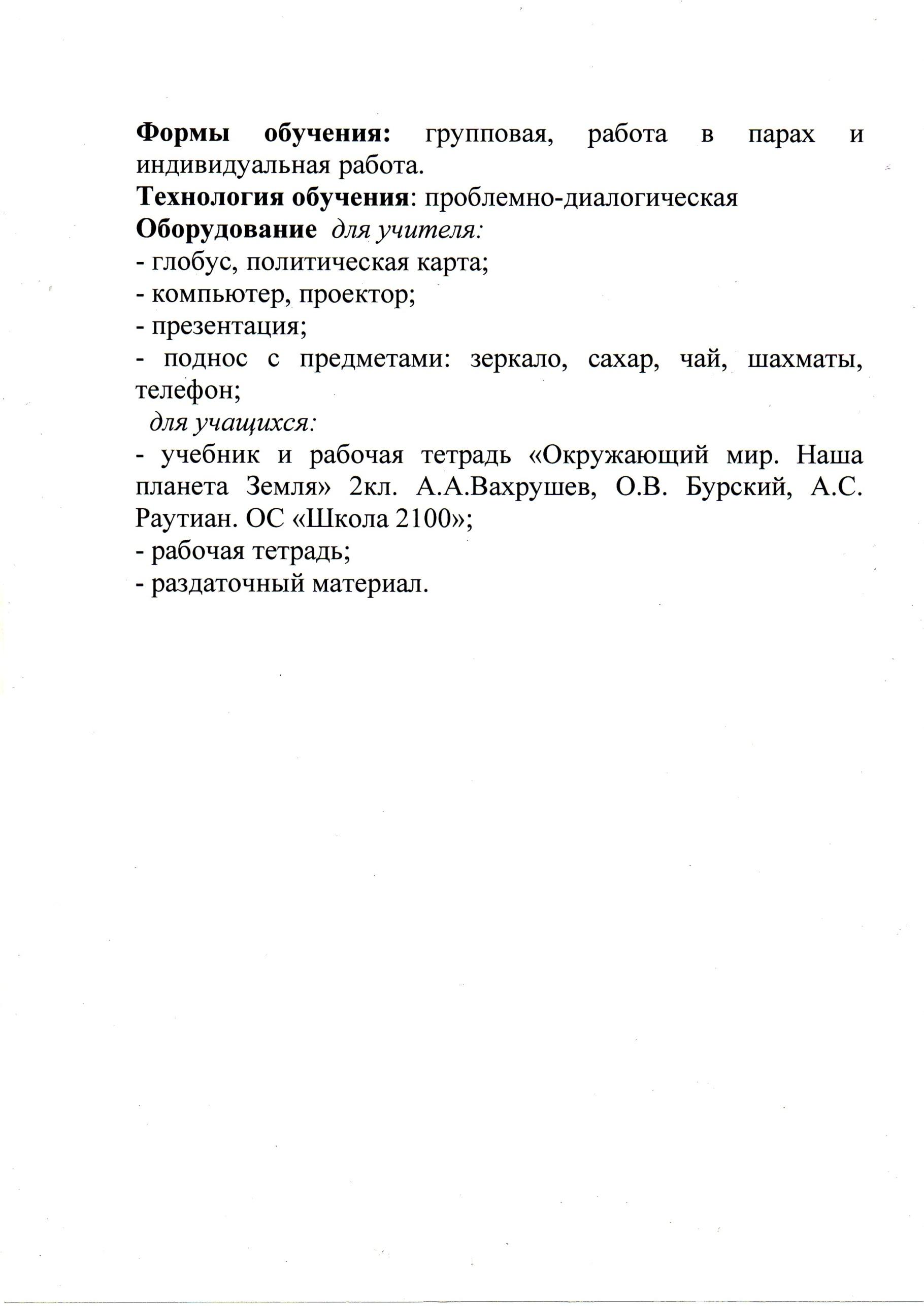 hello_html_m64c74322.jpg